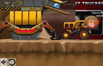 Planet Trucker (flash игра)