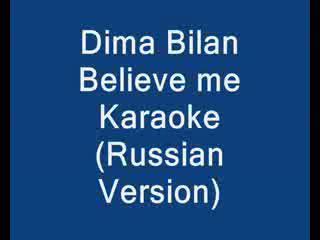 """О чем на самом деле пел Дима Билан на """"Евровидении""""? (Мегаприкол! Видео дня)"""