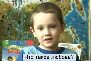 Дети отвечают на вопросы :) (video)
