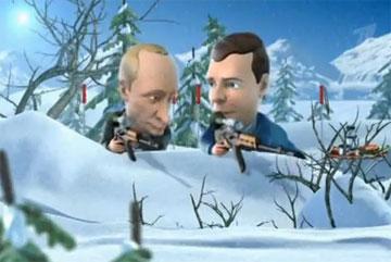 Путин и Медведев мочат биатлонистов (video)